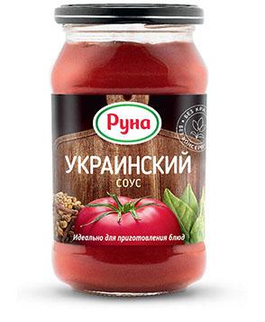 485 UKRAINSKIY