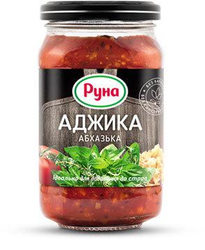 """Аджика """"Абхазька"""""""