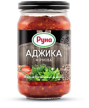 """Аджика """"Фірмова"""""""