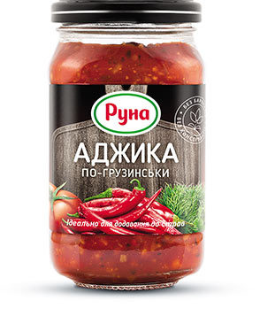 Аджика «По-грузински»