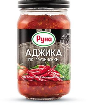 """Аджика """"По-грузинськи"""""""
