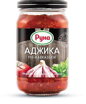 Аджика «По-кавказски»