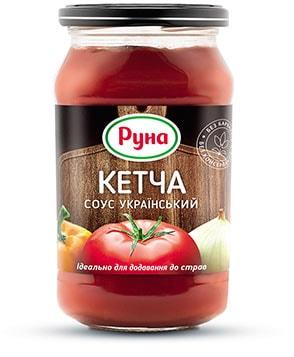 sous-ketcha