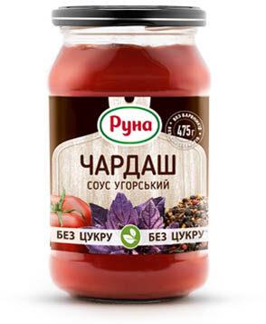 Соус «Чардаш венгерский» со стевией